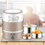 2L Electric Lunch Box Heating Box Seal Keep Fresh Rice Cooker Bento Box