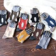 Mujer Árboles de Navidad, Tubo Impreso Divertido calcetines Cálido Soft Algodón calcetines Para Regalo de Navidad