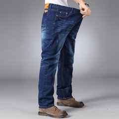 Allentato Plus Formato Casual Business Half Mezzo Jeans