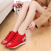 Floral Hidden Heel Embroidery Casual Shoes