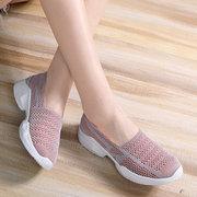 Scarpe sportive da passeggio per donna di grandi dimensioni