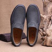 Men Old Peking Fabric Large Size Slip On Soft Casual Shoes