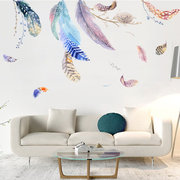 Nordic Ins Drifting Feathers Nest Sofa TV Shop Background Wall Sticker Decoration Wall Painting
