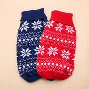 2 Colors Knitting Pet Sweater Vest Dog Cat Warm Sweater Clothing