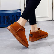 Slip On Cow Split Leather Winter Boots For Women