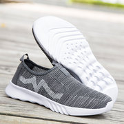 Men Knitted Fabric Breathable Slip On Sport Walking Sneakers