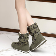 Women Casual Warm Plush Sequined Cloth Hook Loop Flat Snow Boots