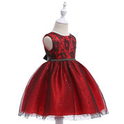 Sequins Lace Toddler Girls Pageant Fancy Dress For 4Y-13Y