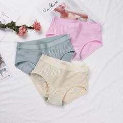 Cotton Breathable Antibacterial Crotch Seamless Mid Rise Panties