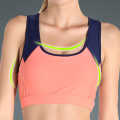 Breathable Wireless Shockproof  Y shape Back Patchwork Yoga Sports Vest Bra