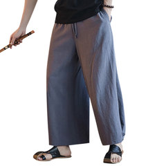 Mens Chinese Style Solid Color Casual Baggy Loose Wide Leg Pants Ankle-Length Pants