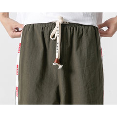 Mens Casual Harem Jogger Pants  Fitness Trousers Male Baggy Trousers