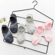 Women's Summer Ultrathin Crystal Silk Boat Socks Silicone Non-slip Shallow Mouth Invisible Socks