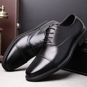 Men's Classic Cap Toe Lace Up Leather Business Formal Shoes