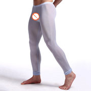 Sexy Soft Super Thin Ice Silk High Elastic Slim Fitting Silk Long Underwear for Men