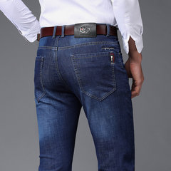 Men's Casual Business Jeans Men's Trousers Stretch Middle-aged Men's Straight Pants