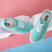 Boys Girls Canvas Solid Color Lace Up Casual Shoes For Youth Kids