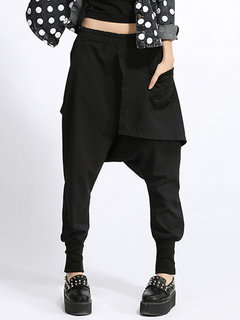 Fashion Solid Elastic Waist Harem Pants For Women