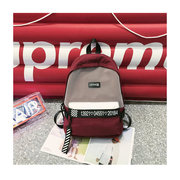 Personality Shoulder Bag Female Street Trend Campus Simple College Backpack Travel Bag High School Student Bag Male
