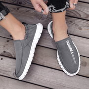 Men Canvas Non Slip Slip On Soft Sole Casual Shoes