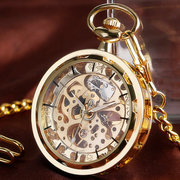 Deffrun Gold Case Gift Hand-winding Mechanical Watch Without Cover Pocket Watch