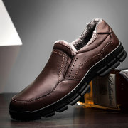 Men Large Size Cow Leather Plush Lining Winter Casual Shoes