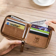 Men Casual Genuine Leather Multi-Card Card Holder Zipper Wallet