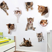 3D Cute Cat Dog Hamster Self-adhesive Bedroom Living Room Sticker Wall Art Home Decor