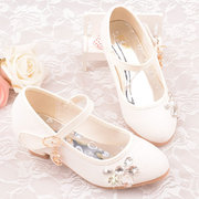 Girls Princess Sequined Decor Pure Color Buckle Strap Shining Dancing Shoes