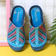 SOCOFY Vintage Echtes Leder Colorful Atmungsaktives, hohlen Slip On Daily
