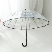 Transparent Automatic Open Closed Umbrella Portable Windproof Rain Parasol Umbrella