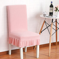 Pure Color Knitted Fabric Chair Cover Elastic Stretch Seat Cover