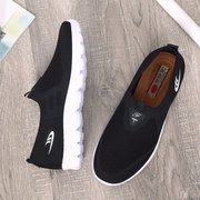Large Size Men Mesh Fabric Breathable Slip On Casual Walking Sneakers