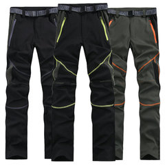 Mens Summer Thin Outdoor Quick-drying Ultraviolet-proof Sportpants Elastic Breathable Trouser