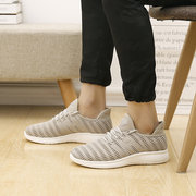 Men Breathable Hollow Out Mesh Slip Resistant Casual Sneakers