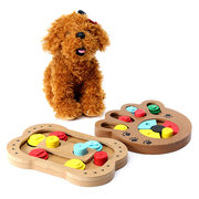 Pet Dog Cat Game IQ Training Toy Wooden Interactive Food Dispensing Puzzle Plate