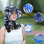 Womens Summer Outdoor Gardening Sunshade Flower Hats Sun Hat Anti-UV Wide Brim Visor Cap