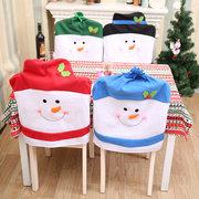 غير المنسوجة النسيج كرسي الغطاء الخلفي زينة عيد الميلاد غطاء كرسي