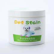 Top Performance Hair Dye Gel for Dogs Professional Pet Hair Cream Color Non-toxic DIY Dyeing Wax