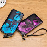 Brenice RFID Bauhinia Flower Clutches Bags 8 Zipper Card Holder Coin Purse