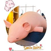 Cute Pink Pig Pillow Decor Plush Toy Soft Cotton House Decor Child Fun Toy Gift
