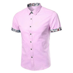 Floral Slim Fit Short Sleeve Casual Suits Dress Shirts For Men