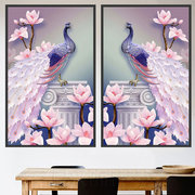 Peacock DIY 5D Diamond Embroidery Painting Cross Stitch Craft Home Wall Decor