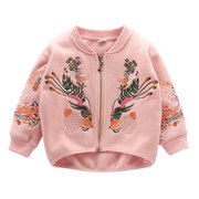 Girls Embroidered Jackets Kids Stand Collar Zipper Coat For 3Y-11Y