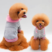 Dog Hoodies Sweater Cotton Color Matching Puppy Sports Teddy Clothes