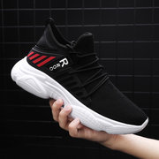 Men's Shoes Season Breathable Tide Shoes New Coconut Shoes Men's Net Red Tide Small White Shoes Casual Sports Shoes
