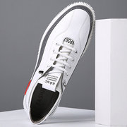 Men Comfy White Elastic Slip On Soft Sole Casual Leather Trainers