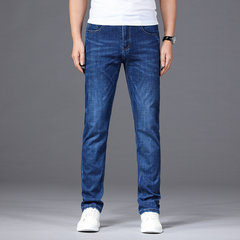 Jeans Mens Breathable Straight Slim Long Pants Casual Mens Pants