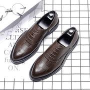 Мужская деловая повседневная повседневная обувь на бретельках с резным узором