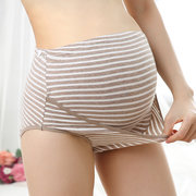 Striped High Waist Stomach Lift Cotton Adjustable Maternity Panties
